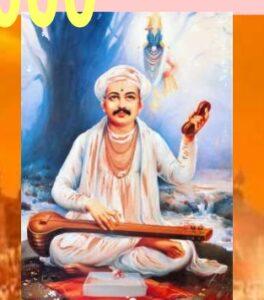 Sant Tukaram quotes in Marathi