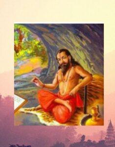 समर्थ रामदास स्वामी यांचे सुविचार (दुःखाचे मूळ)- Samarth Ramdas Suvichar Marathi